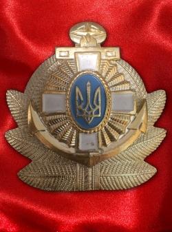 Офицеров  ВМС