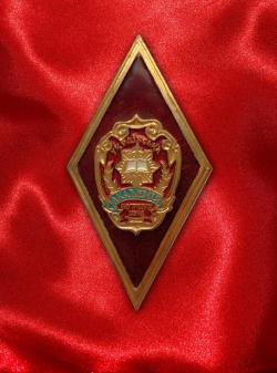 Знак выпускника