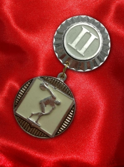 Award badge 2p.