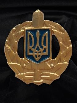 SSU emblem gold