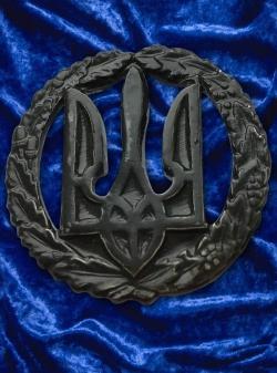 Емблема ЗСУ (польова)