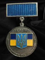 Ветеран МВД