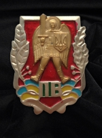 "Badge ""BT"""