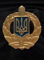 Емблема СБУ золота