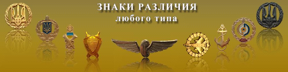 slide_znaki_ru