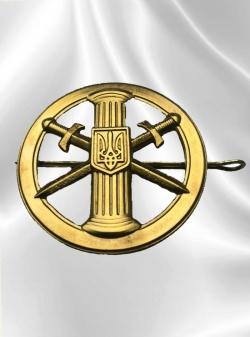 Беретний знак суд. розпорядників