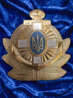 Офіцерів і мічманів ВМС