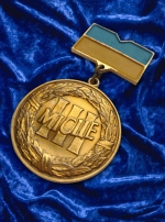 Нагородний знак 3м.