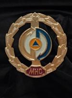 The emblem of the MOE